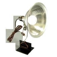Lamp & Reflector For Sunpower House