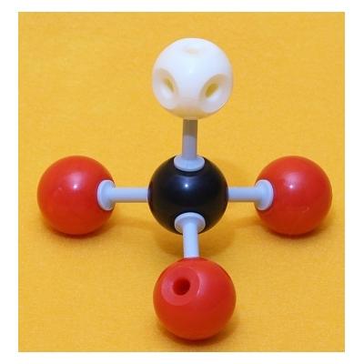 Calcium carbonate molecule model science first calcium carbonate molecule ccuart Gallery
